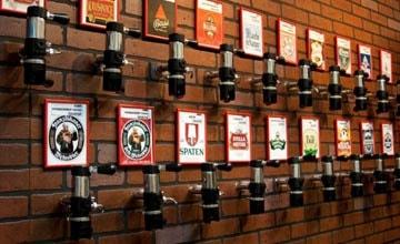 Магазин живого пива