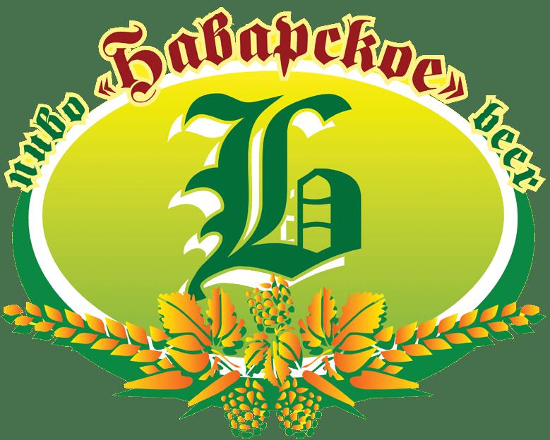Баварские пивоварни Красноярск