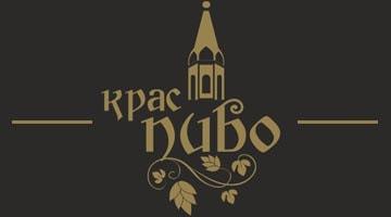 Красноярское пиво