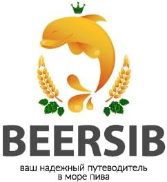 бирсиб