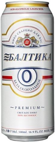 Балтика №0 Premium