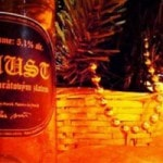 Золотое пиво