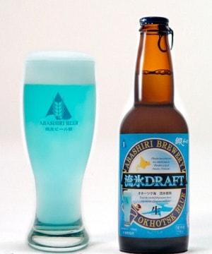 Синее пиво
