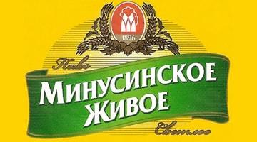Минусинское пиво