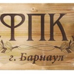Алтайское пиво