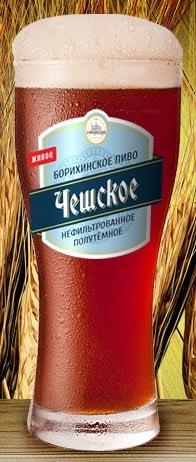 Чешское нефильтрованное полутемное