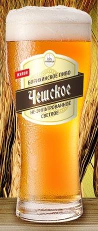 Чешское нефильтрованное светлое
