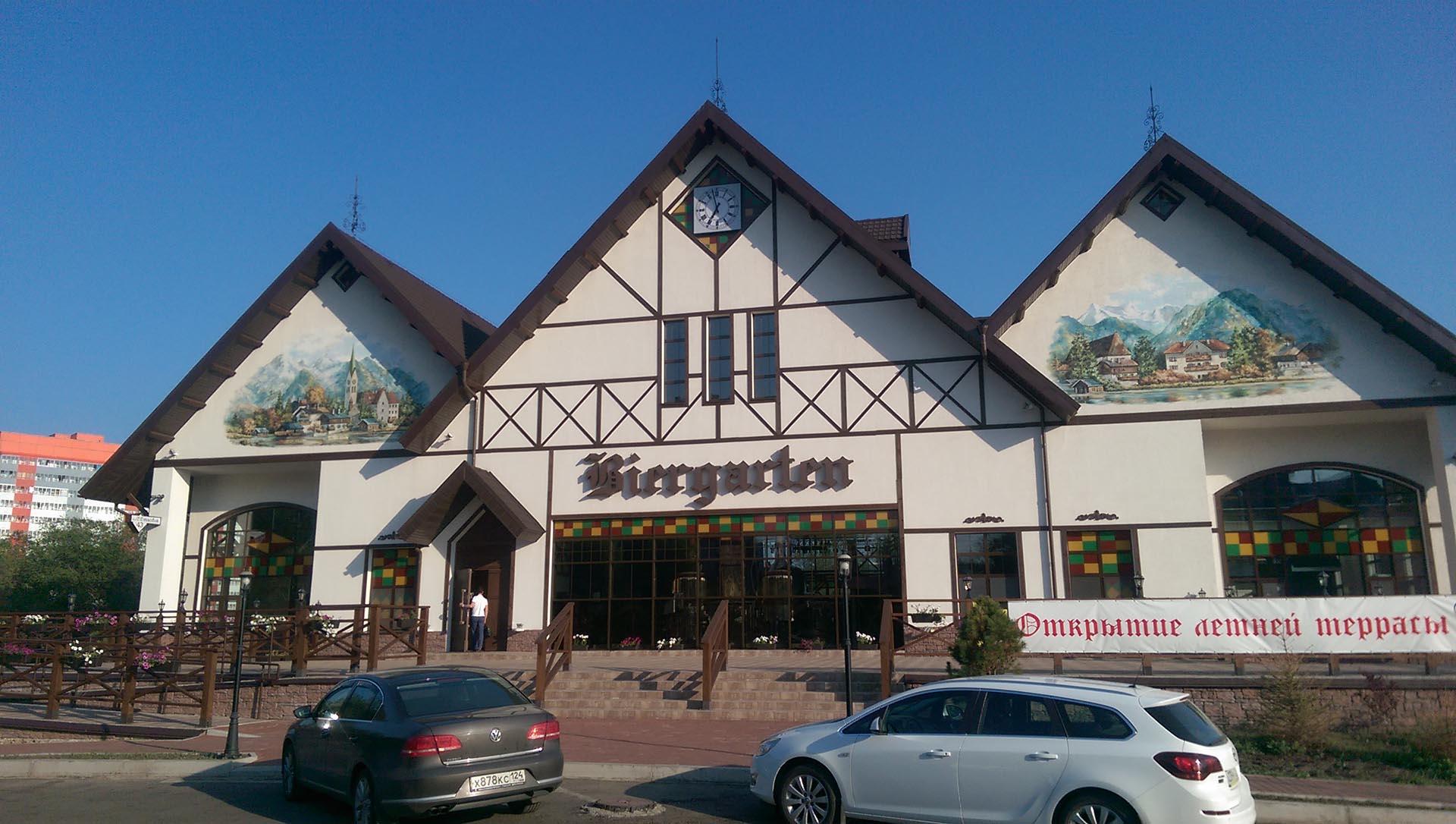 Ресторан пивоварня Biergarten