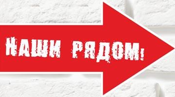 Магазин разливного пива Красноярск