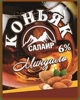 Сидр Коньяк