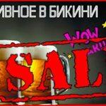 Купить пивной магазин в Красноярске