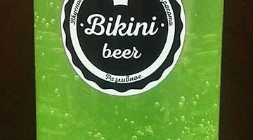 Напиток Bikini Beer
