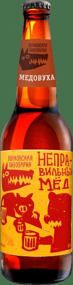 Неправильный мёд Волковская Пивоварня
