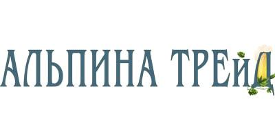 Альпина Трейд