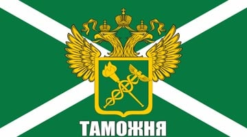 Россия снизит таможенные пошлины на пиво в 30 раз.