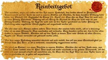 Немецкая заповедь чистоты