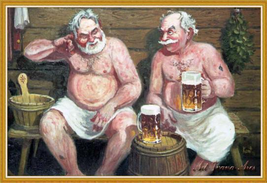 Баня и пиво