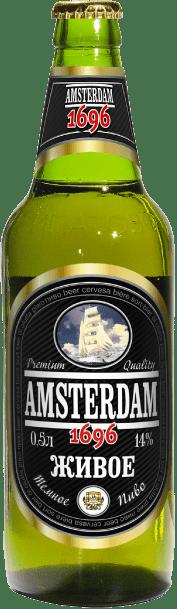 Пиво Amsterdam 1696
