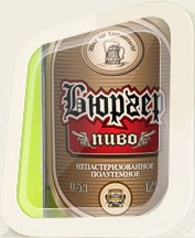 пиво Бюргер
