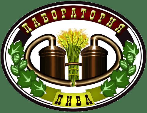 Лаборатория пива