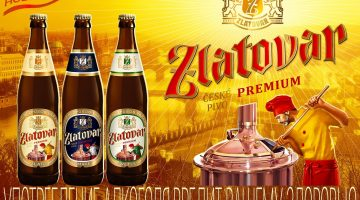 Златовар пивоварня Лобанова