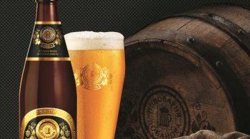 Золотое пивоварня Лобанова стекло