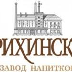 Борихинский пивоваренный завод