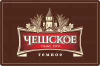 Чешское темное