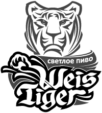 Weis Tiger