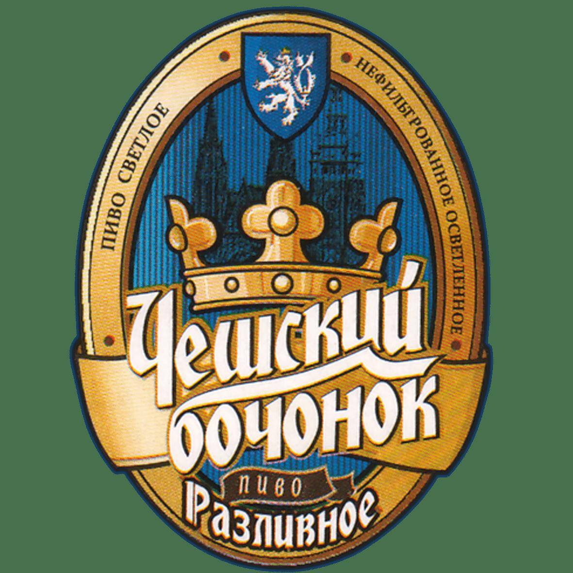 Чешский бочонок