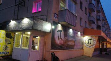 магазин пиво Железногорск