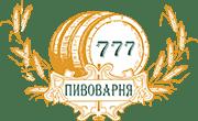 Пивоварня 777