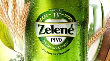 Зеленое пиво