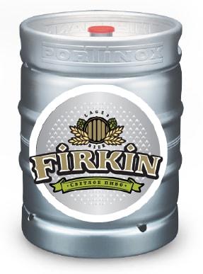 Феркин
