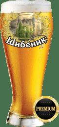 Шибеник