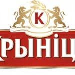 Пивоваренный завод «Крыница»