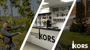 Пивоваренная компания KORS