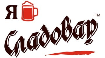 Пиво Сладовар