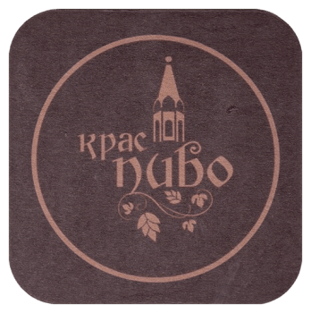 Бирдекель Краспиво