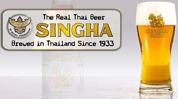 Пиво Сингха
