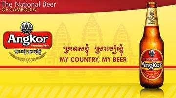 Камбоджийское пиво Angkor