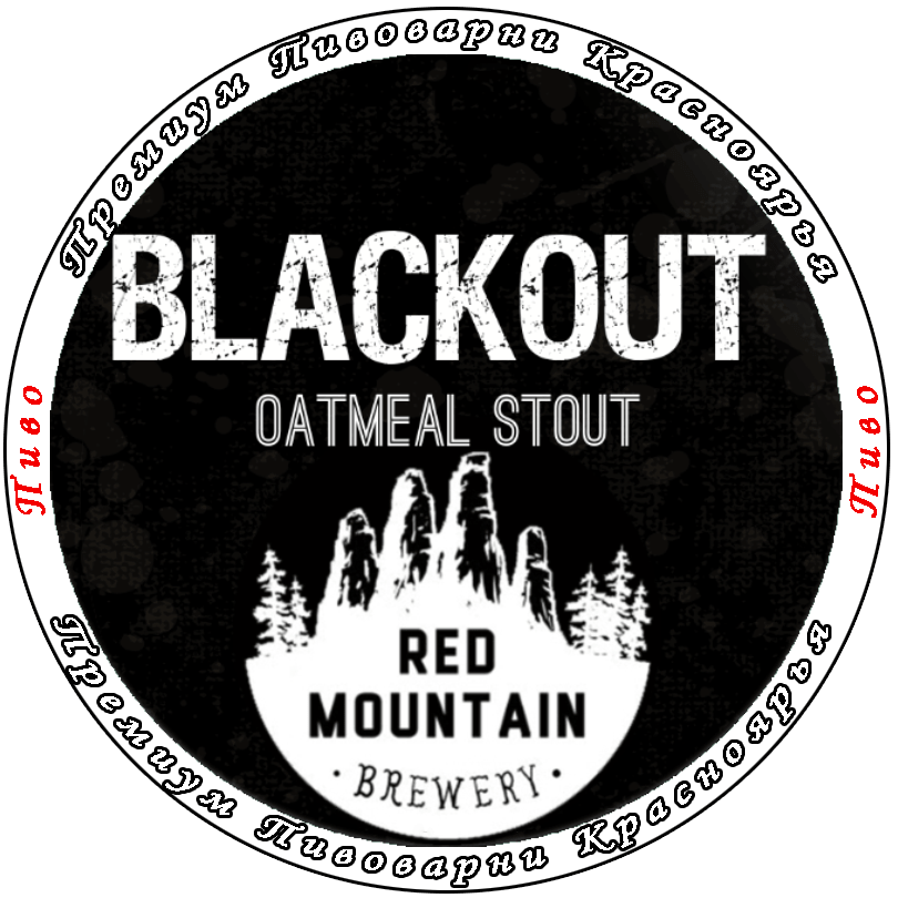BLACKOUT Oatmeal Stout