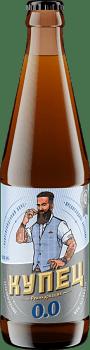 Пиво безалкогольное Купец 0.0