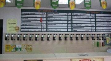 Устройства розлива пива