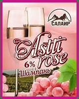 Сидр Astti Rose