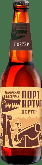 Порт Артур Волковская пивоварня