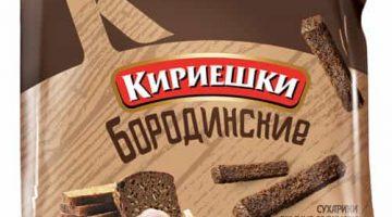 Кириешки бородинские с чесноком