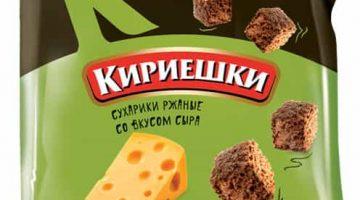 Кириешки сыр