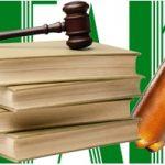 Изменения в законах о продаже пива в 2017 году