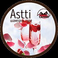 Astti шампань rose